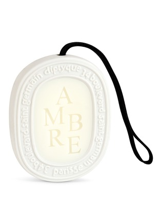 diptyque - Ambre Scented Oval