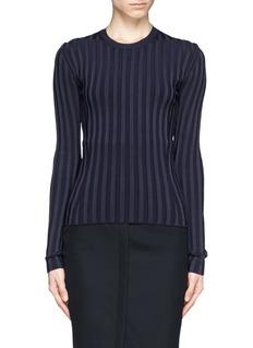 KENZORib stripe sweater