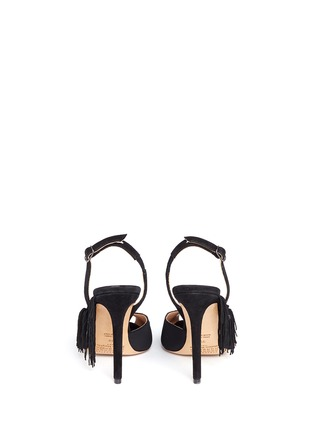 Maison Margiela-Fringe peep toe slingback suede sandals