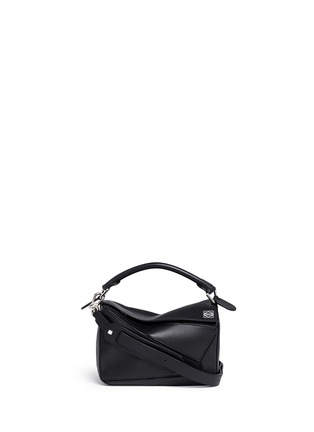 Main View - Click To Enlarge - Loewe - 'Puzzle' small calf leather bag