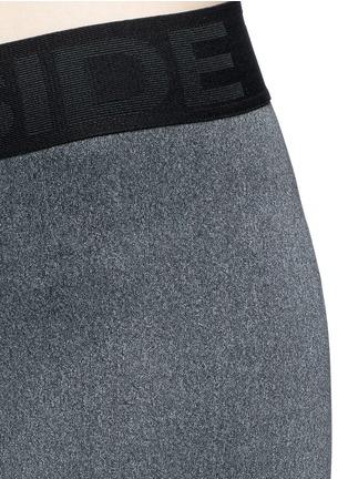 细节 - 点击放大 - THE UPSIDE - Guru弹力运动裤