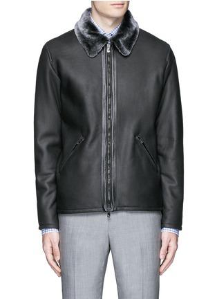Main View - Click To Enlarge - ISAIA - Shearling blouson jacket