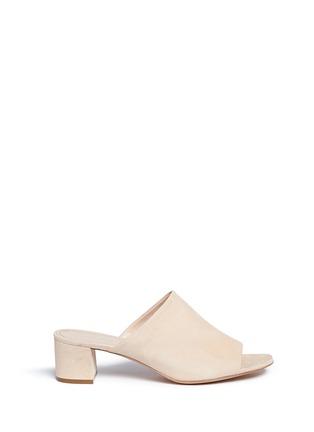 Main View - Click To Enlarge - Mansur Gavriel - Suede mule sandals