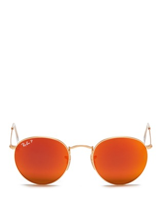 Main View - Click To Enlarge - Ray-Ban - Round metal mirror sunglasses