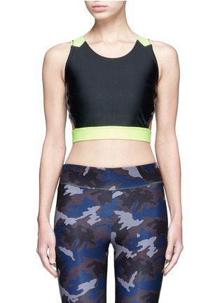 Main View - Click To Enlarge - Laain - Arrow colourblock active sleeveless cropped top