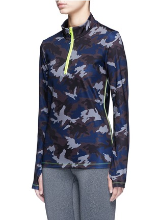 Front View - Click To Enlarge - Laain - Camouflage print zip front top