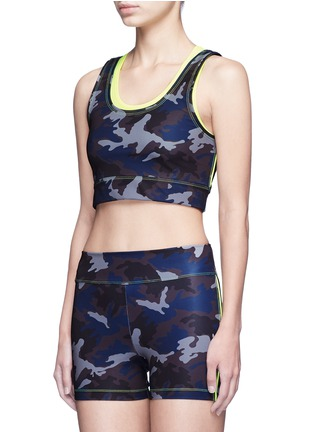 Front View - Click To Enlarge - Laain - Camouflage print neon double layer cropped top