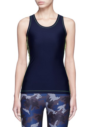 Main View - Click To Enlarge - Laain - Camouflage colourblock tank top