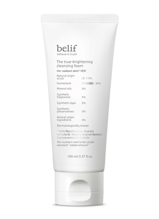 Main View - Click To Enlarge - belif - The True-Brightening Cleansing Foam 100ml