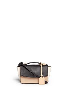 REED KRAKOFF'Anarchy' micro leather crossbody bag