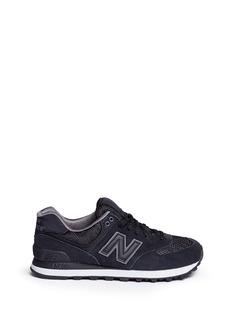 New Balance'574 Nouveau Lace' suede sneakers