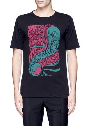 Main View - Click To Enlarge - Dries Van Noten - 'Hamlet' psychedelic print T-shirt