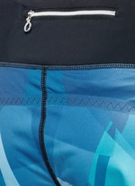 'Scallop' shadow print performance jersey shorts