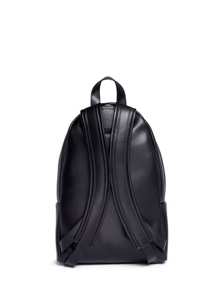 Back View - Click To Enlarge - Givenchy - Small star appliqué leather backpack