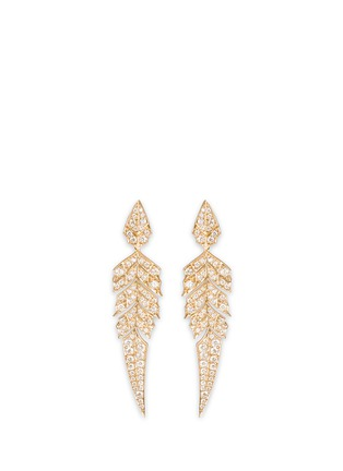 Main View - Click To Enlarge - Stephen Webster - 'Magnipheasant' diamond 18k rose gold feather drop earrings