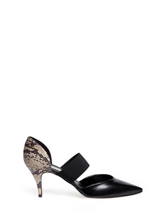 STELLA MCCARTNEY Elasticated band d'Orsay pumps