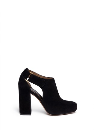 Main View - Click To Enlarge - Marni - Cutout suede booties
