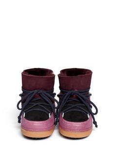 IKKII'Classic' suede patchwork sheepskin shearling moon boots