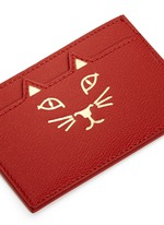 'Feline' cat face leather card holder
