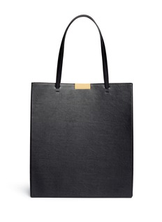STELLA MCCARTNEY 'Beckett' faux leather tote