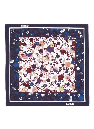 Main View - Click To Enlarge - KENZO - 'Tanami Flower' print silk scarf