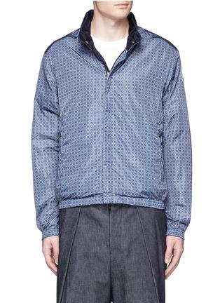 Main View - Click To Enlarge - Moncler - 'Tristan' reversible hood jacket
