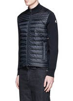 Quilted down front side stripe zip cardigan