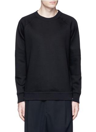 Main View - Click To Enlarge - Givenchy - Zip neoprene sweatshirt