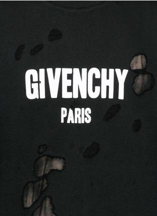 Givenchy-Logo print distressed sweatshirt