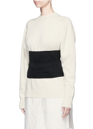 Front View - Click To Enlarge - Tibi - Rib knit wide belt
