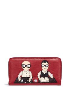 DOLCE & GABBANA设计师拼贴装饰小牛皮长款钱包