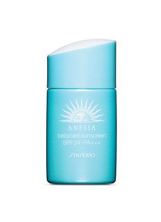 Shiseido-Anessa Babycare Sunscreen SPF34 PA+++ 25ml