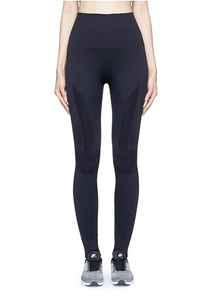 Main View - Click To Enlarge - Lndr - 'Eleven' circular knit performance leggings