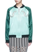 Reversible cash embroidery silk varsity jacket