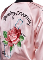 Reversible floral embroidery silk varsity jacket