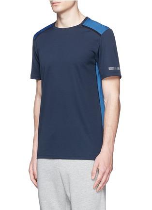 Isaora-'Torque Performance' mesh jersey T-shirt