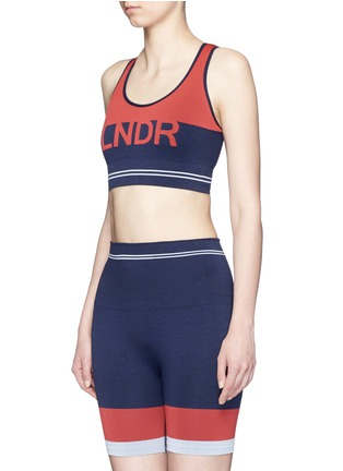 Front View - Click To Enlarge - Lndr - 'Cadet' circular knit sports bra