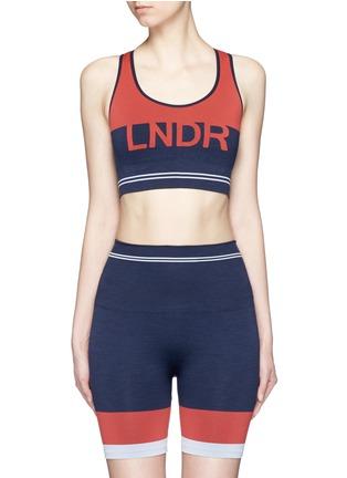 Main View - Click To Enlarge - Lndr - 'Cadet' circular knit sports bra