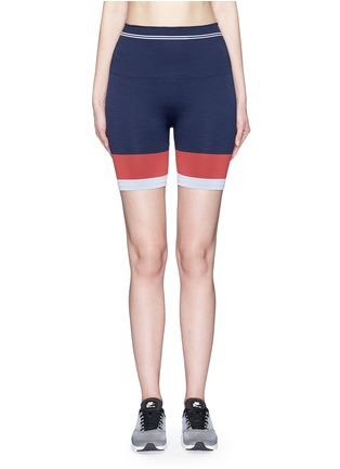 Main View - Click To Enlarge - Lndr - 'Cadet' circular knit high waist bike shorts