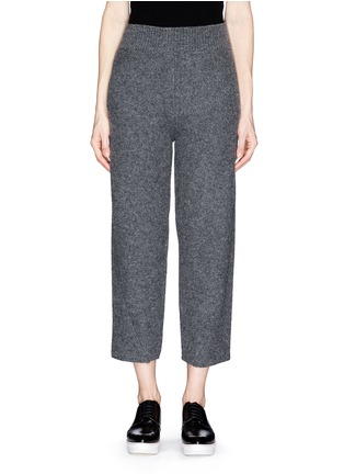 Main View - Click To Enlarge - Stella McCartney - Boiled wool knit pants