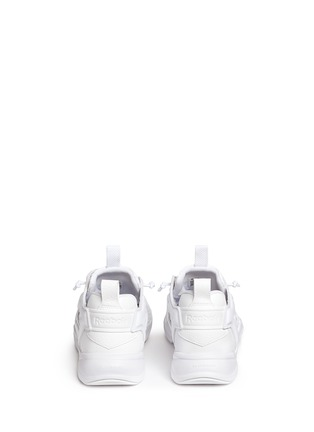 Back View - Click To Enlarge - Reebok - 'Furylite' mesh knit sneakers