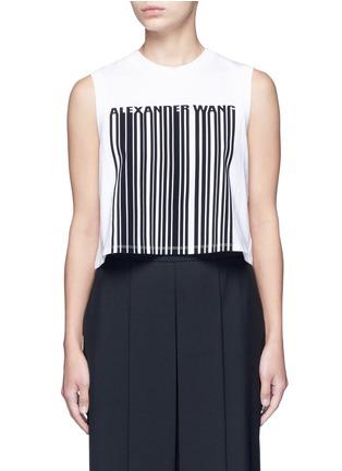 Alexander Wang -Barcode print cropped tank top