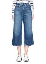 'Drill' wide leg jeans