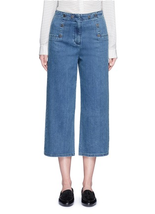 Main View - Click To Enlarge - Tibi - Cropped wide leg denim sailor pants