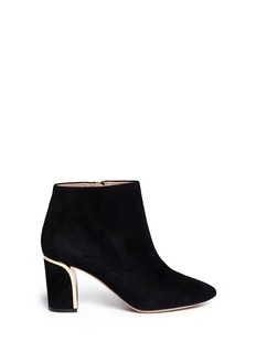 CHLOÉ 'Beckie' suede metal plate heel ankle boots