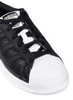 'Superstar' sequin sneakers