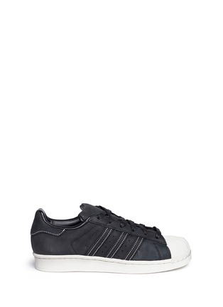 Adidas - 'Superstar' waxed leather sneakers