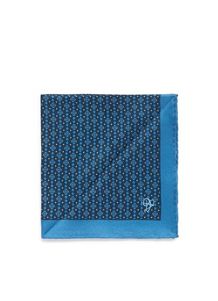 Main View - Click To Enlarge - Canali - Diamond print silk pocket square