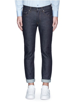 Detail View - Click To Enlarge - Acne Studios - 'Ace Stretch Raw' skinny jeans