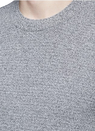 Detail View - Click To Enlarge - Theory - 'Gallard S' marled knit sweater